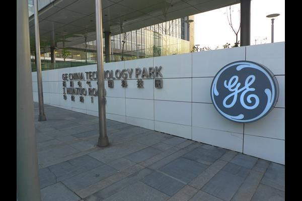 ClickShare deployment in GE China technology park perfectly interprets a smart choice for high-end office(图2)